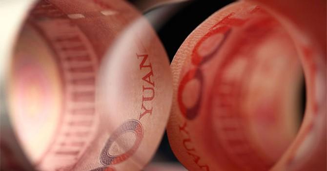 Trung Quốc liên tục bơm tiền, hạ tỷ giá nhân dân tệ