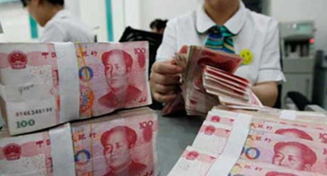 Trung Quốc tăng tỷ giá đồng nhân dân tệ 0,11%