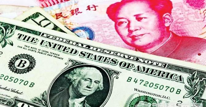Vào giỏ SDR, Trung Quốc hạ tỷ giá đồng bản tệ sau 4 phiên tăng