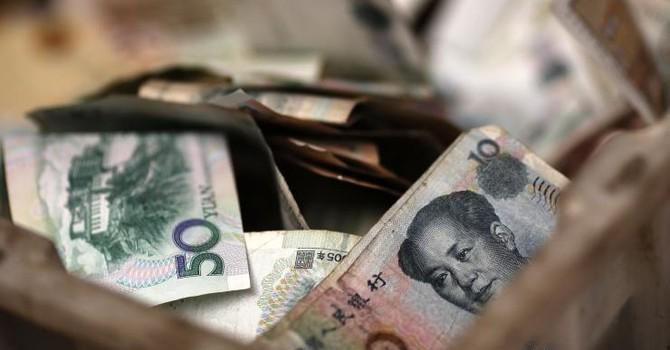 Trung Quốc tăng giá nhân dân tệ 0,17%