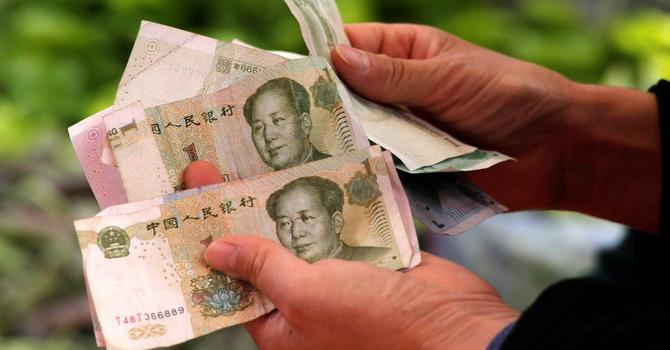 Trung Quốc bơm thêm 6,1 tỷ USD vào thị trường