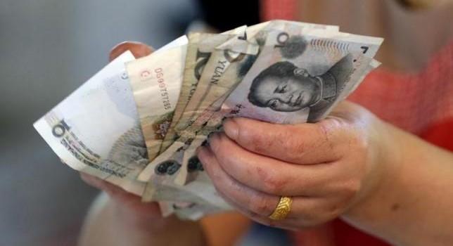 PBoC tăng giá đồng nhân dân tệ 0,19%
