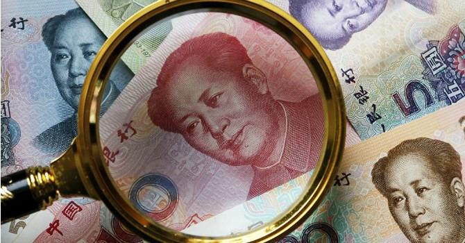 Trung Quốc hạ giá nhân dân tệ 0,13%