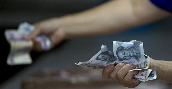 Trung Quốc tăng giá nhân dân tệ mạnh nhất 1 tuần