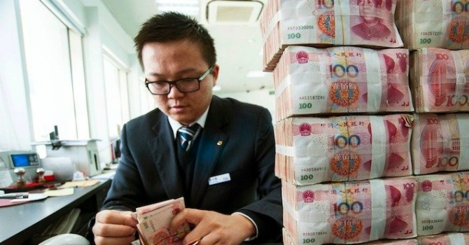 Trung Quốc hạ giá nhân dân tệ 0,18%