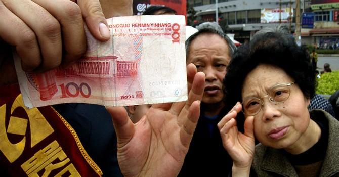 IMF chính thức kết nạp đồng nhân dân tệ vào giỏ SDR