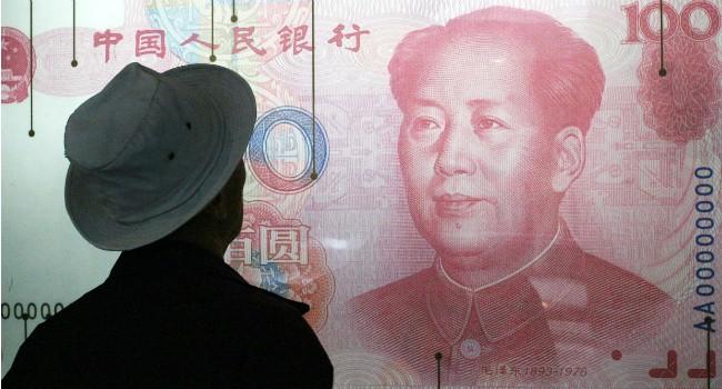 Trung Quốc tăng giá nhân dân tệ tăng mạnh nhất 11 năm