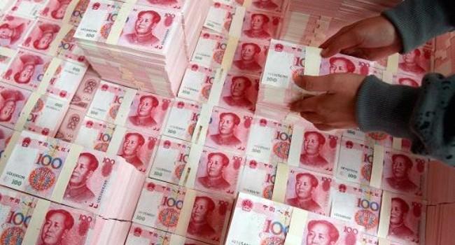 Trung Quốc luân phiên tăng hạ tỷ giá nhân dân tệ