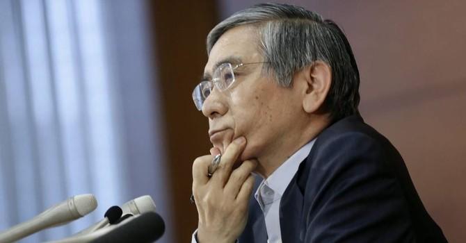 Tỷ giá USD/JPY tăng trước khả năng Nhật Bản nới lỏng tiền tệ