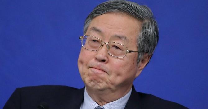 Trung Quốc đối mặt rủi ro gì khi đồng nhân dân tệ quốc tế hóa?