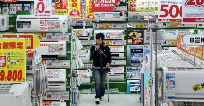 Kinh tế Nhật Bản lại lún vào suy thoái