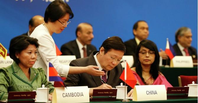Ngân hàng AIIB đi vào hoạt động vào tháng 1/2016
