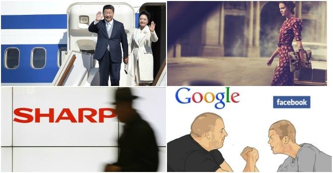 Thế giới 24h: Sếp lớn viễn thông Trung Quốc bị điều tra, Sharp sắp vào tay công ty Đài Loan