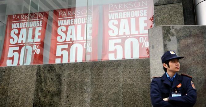 Đại gia bán lẻ nào bị truyền thông công kích nhiều nhất trong năm 2015?