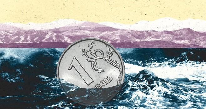 """Lênh đênh số phận đồng Rúp Nga - """"con tin"""" của giá dầu"""