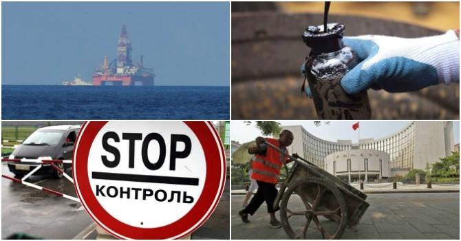 Thế giới 24h: Việt Nam yêu cầu Trung Quốc rút giàn khoan Hải Dương 981