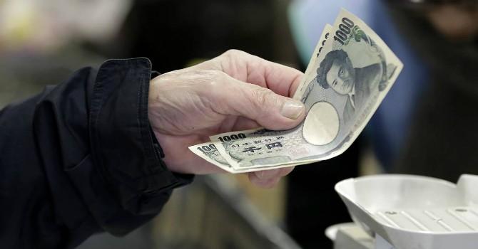 """Nhìn lại những lần Nhật Bản """"ném phao"""" cứu đồng yen"""