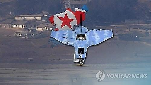 Hàn Quốc chê máy bay không người lái Triều Tiên quá thô sơ