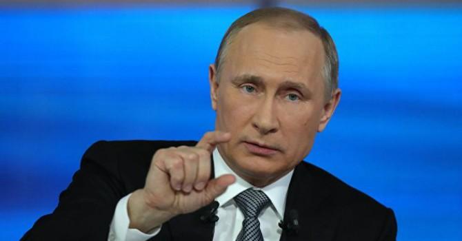 Ông Putin cáo buộc Goldman Sachs đứng sau Hồ sơ Panama