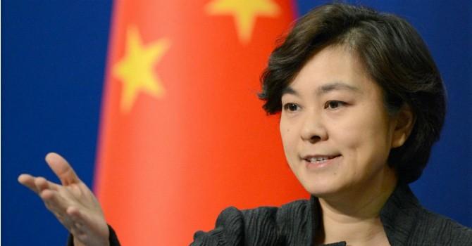 """Trung Quốc """"nổi khùng"""" với Anh vì phát biểu về Biển Đông"""