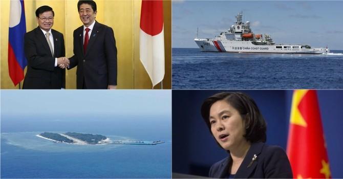 Thế giới 24h: Trung Quốc truyền bá 4 nguyên tắc về Biển Đông, bất mãn với G7