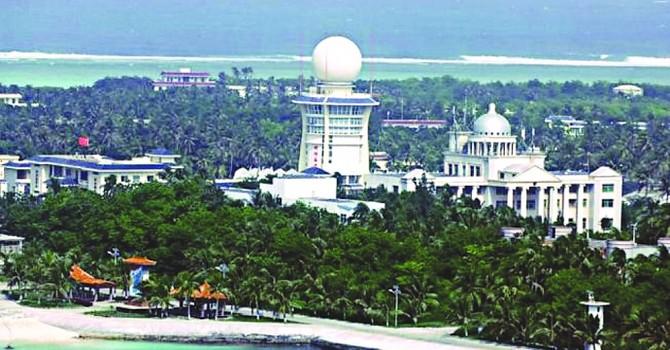 Trung Quốc ngang ngược biến đảo Phú Lâm thành khu du lịch