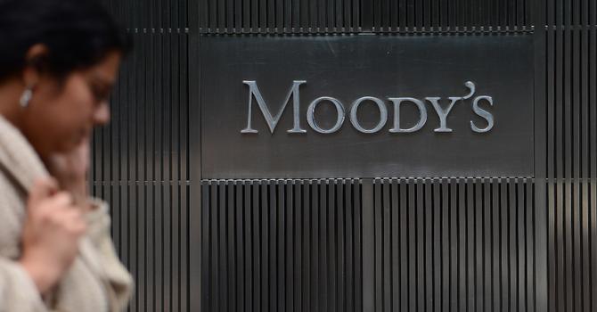Moody's xếp hạng tín nhiệm Maritime Bank và Vietcombank