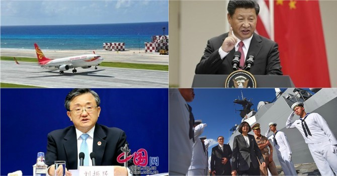 Thế giới 24h: Trung Quốc ra sách trắng phản đối PCA, hạ cánh phi pháp xuống Trường Sa