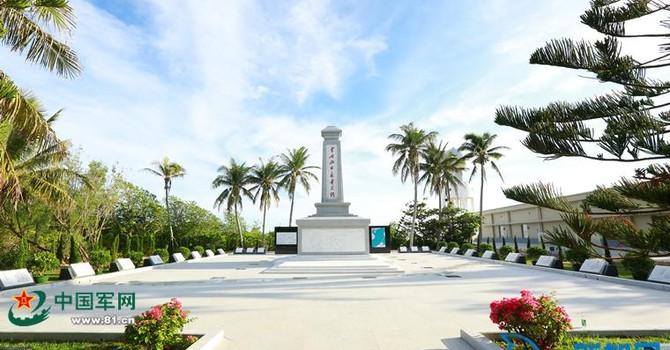 """Trung Quốc xây nghĩa trang trên Hoàng Sa là """"phi pháp"""""""