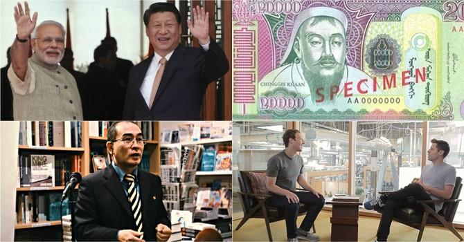 """Thế giới 24h: Trung Quốc """"bịt miệng"""" Ấn Độ, Triều Tiên làm giàu hạt nhân"""