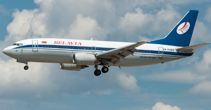 Tình nghi có bom trên máy bay từ Nga đến Thụy Sỹ