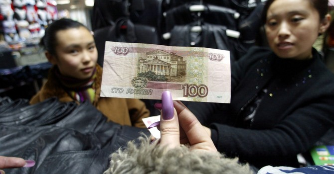 Phó thủ tướng Nga đề xuất thanh toán bằng Rúp và VND trong thương mại song phương