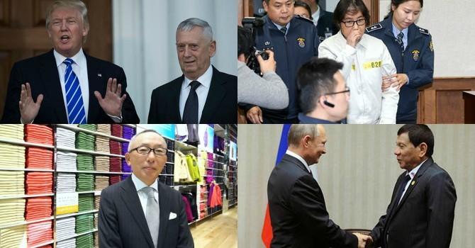 """Thế giới 24h: Ông Trump """"căng"""" với bộ trưởng quốc phòng, két tiền Trung Quốc chạm đáy 6 năm"""
