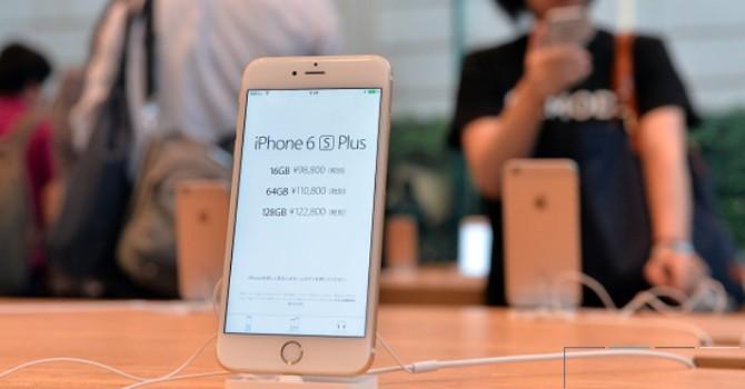 iPhone 6S lock xuất hiện với giá chỉ bằng iPhone 6