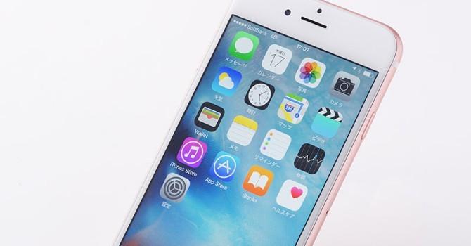 Mua iPhone 6S lock lúc này hợp lý chưa?