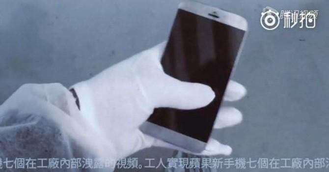 [Video] Rò rỉ thiết kế nghi là iPhone 7