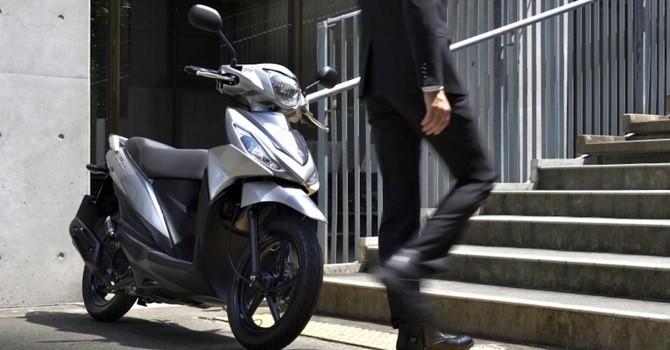 Công nghệ 24h: Honda Vision sắp có đối thủ cạnh tranh từ Suzuki