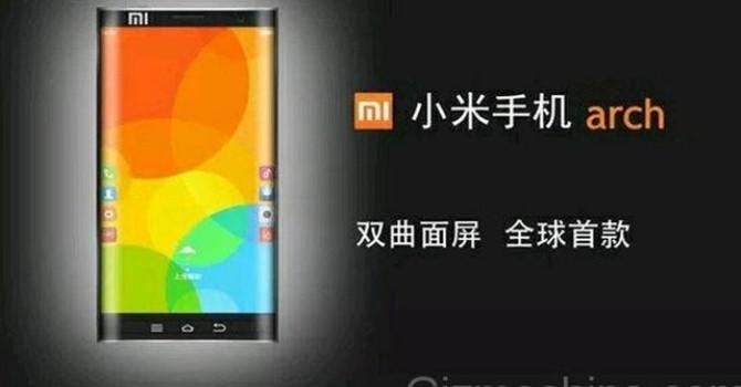 Công nghệ 24h: Thương hiệu điện thoại Trung Quốc đua nhau làm màn hình cong