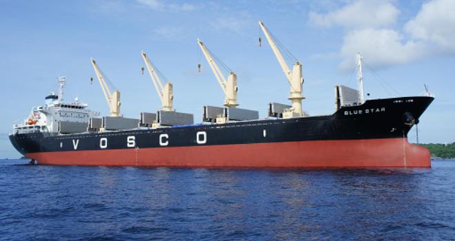 """Thua lỗ kỷ lục, lãnh đạo VOSCO vẫn """"ẵm"""" gần 900 triệu/năm"""