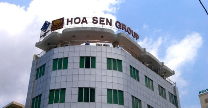 HSG được dự báo có thể lãi tới hơn 1.000 tỷ cho cả năm 2016