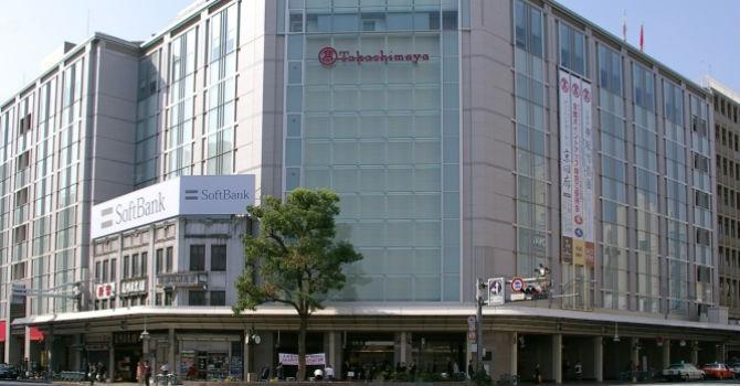 Takashimaya Opens First Store in Vietnam