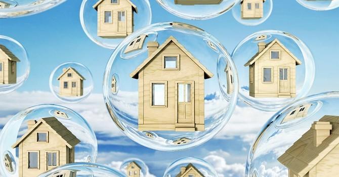 Ông Đặng Hùng Võ: Chưa lo bong bóng bất động sản