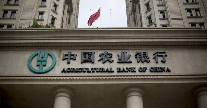 Chấp thuận lập chi nhánh Ngân hàng Nông nghiệp Trung Quốc tại Hà Nội