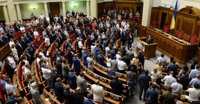 """Báo Nga """"khó hiểu"""" vì Quốc hội Ukraine bỏ phiếu suýt cắt đứt quan hệ với Nga"""