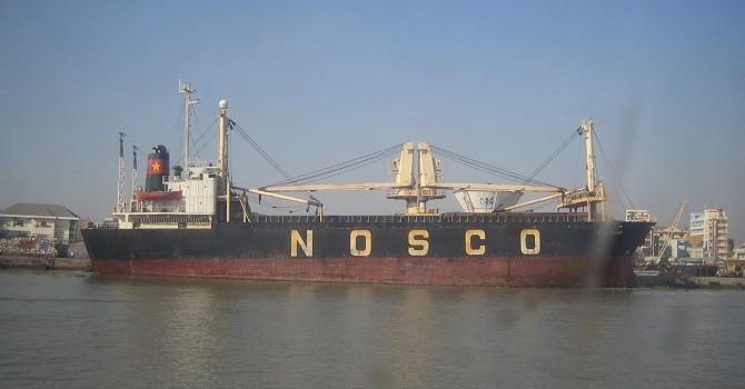 """Nosco lỗ 3.000 tỷ không phá sản: Ngân hàng lại """"nuôi con nợ để thu nợ"""""""