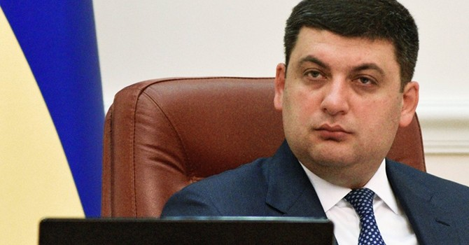 Thủ tướng Ukraine đến Hoa Kỳ để làm gì?