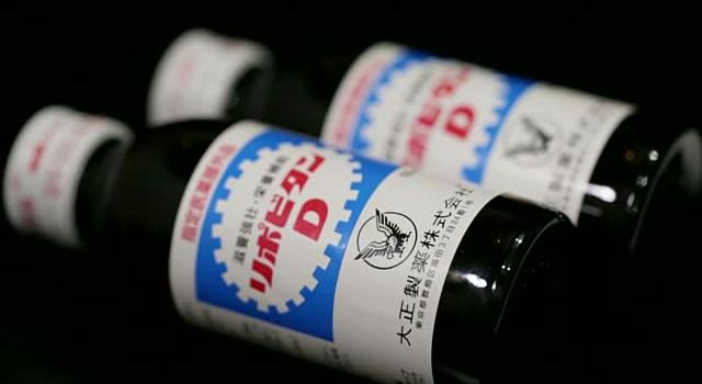 """[BizINSIDER] """"Đại gia"""" dược phẩm Nhật Bản đổ bao tiền vào Dược Hậu Giang?"""