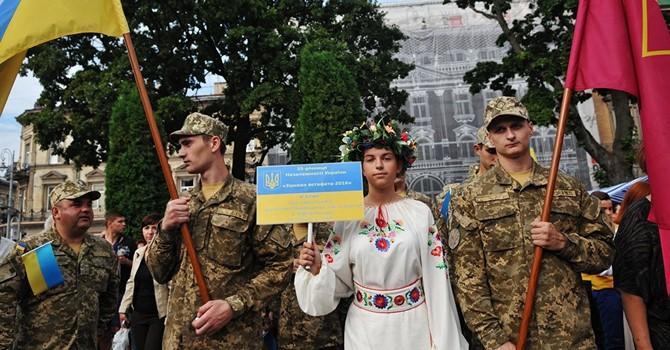 Người Nga quan tâm đến tình hình Ukraine nhiều cỡ nào?