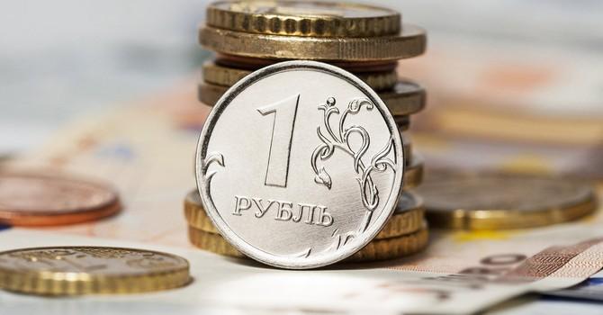 IMF dự báo nền kinh tế Nga đã chạm đáy khủng hoảng