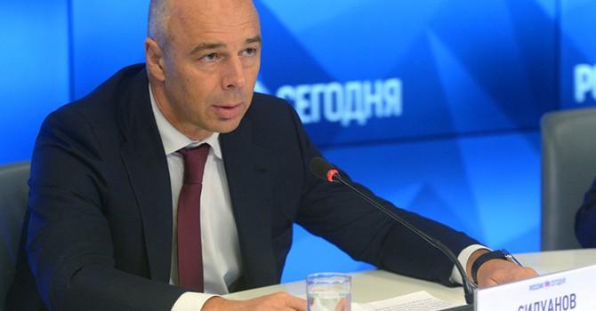 Nga tuyên bố phản đối việc IMF cho Ukraine vay tiền